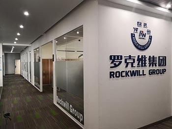 Rokwill Electric - Siège social
